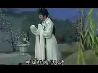 越剧名家名段大联唱 越剧名段王子茅威涛赵志刚王君安