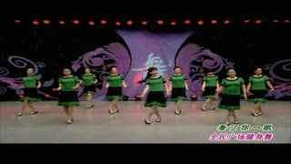 杨艺广场舞:看了你一眼