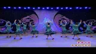 杨艺广场舞:茶香中国
