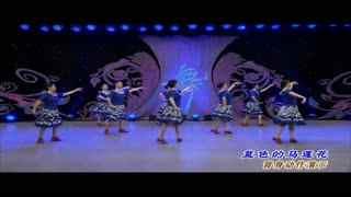 杨艺广场舞:蓝色的马莲花