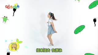 咕力咕力舞蹈学堂  第8集