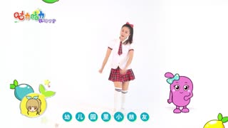咕力咕力舞蹈学堂  第6集