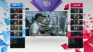 WCA校园组LOL半决赛 西南大学 VS 人民大学 1