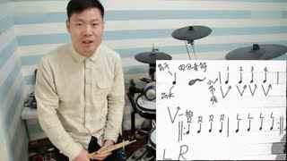 架子鼓鼓槌第一课握教学--华数TV无限打猎2010操作说明图片
