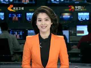 河北新闻联播视频_河北新闻联播_20151216_河北新闻联播(12月16日)-超新、超全的电视节目