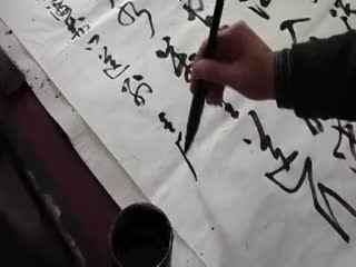 书法作品欣赏 钟繇小楷书法创作视频图片