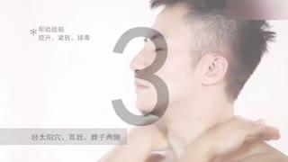 减肥操:简单实用30秒瘦脸操海报