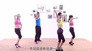 减肥操:瘦胳膊大腿的减肥操海报