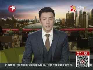 北京警方再抓6名号贩子 300元专家号卖3千