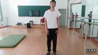 刘卓教学系列--breaking篇(1) 科学地练习横,竖