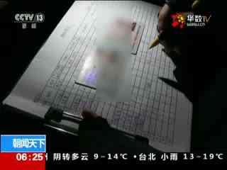 北京警方展开打击号贩子行动