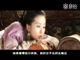 《东宫》胡歌&刘诗诗饭制版