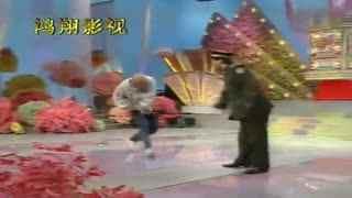 陈佩斯、朱时茂《姐夫与小舅子》