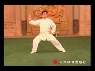 太极拳24式视频教学 48式太极拳带口令 背正向