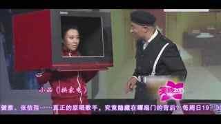 宋小宝小品《换家电》程野 刘小光 郝莎莎 丫蛋 宋小宝