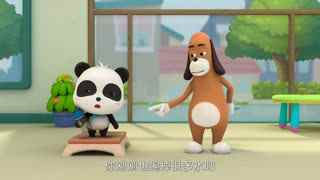 宝宝巴士之奇妙汉字  第8集