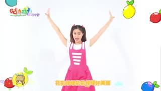 咕力咕力舞蹈学堂 动物篇 第6集