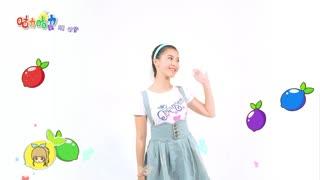 咕力咕力舞蹈学堂 动物篇 第5集