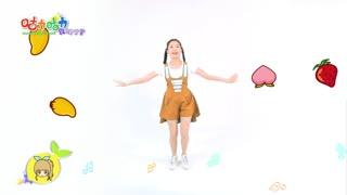 咕力咕力舞蹈学堂 水果篇 第3集