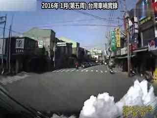 惊险车祸:台湾车祸实录