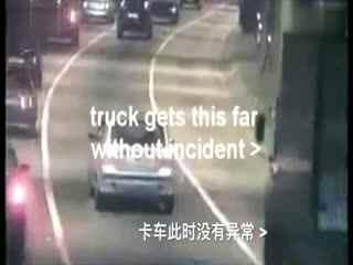 惊险车祸:离奇车祸