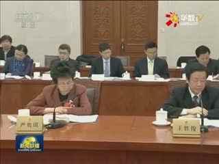 十二届全国人大四次会议主席团常务主席第二次会议举行