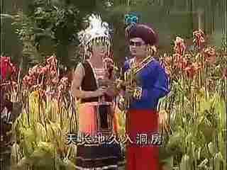云南山歌对唱 贵州山歌情歌对唱--华数TV