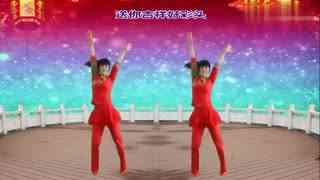太湖一莲广场舞《财神又到》拜年舞 原创(正背面附分解)