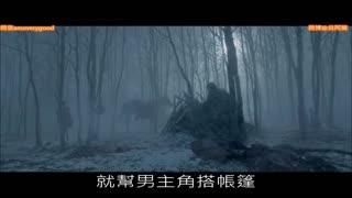 【谷阿莫】5分鐘看完2015奧斯卡得獎電影《荒野猎人_The_Revenant》