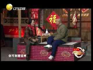 王小利小品合集 《捐助后传》王小利 孙丽荣