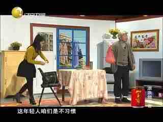 王小利小品合集 《节日快乐》王小利 孙立荣 李小明 刘美钰
