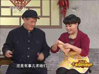 王小利小品合集 《同桌的你》赵本山 小沈阳 王小利 李琳