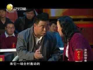 王小利小品合集 《心病》王小利 孙立荣 李小明