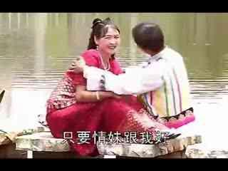 云南山歌情歌对唱 山歌视频图片