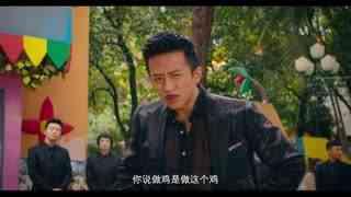 美人鱼:邓超在人民广场吃烤鸡
