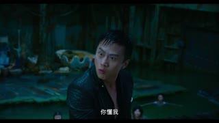 美人鱼:林允为爱救下邓超