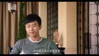 美人鱼:彩蛋吴亦凡最后的客串