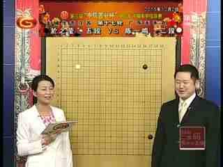 龙斗之英雄传说_20160124_2016中日拳王第一