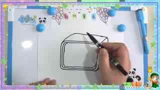 儿童简笔画教程:卡通电视机