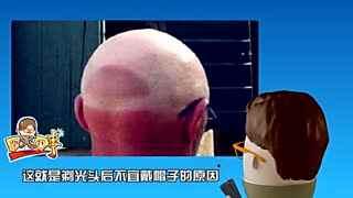 囧人囧事 笑尿 杜海涛改行卖猪肉了