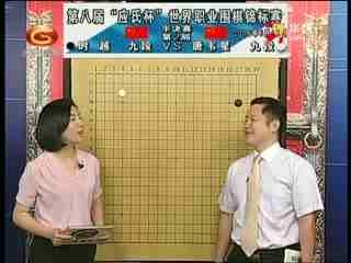 龙斗之英雄传说_20151101_67公斤级 ACC格