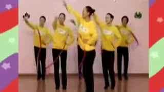 视频舞早操教学《视频舞》幼儿园趋势彩带教彩带杀毒操作说明图片
