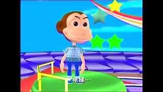 婴幼儿手机华数教学:大自然--语言TV如何用口令取消淘视频图片
