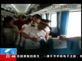 身边的感动:一趟列车 三场救助 三人脱险