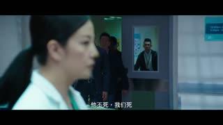 《三人行》 终极版预告片