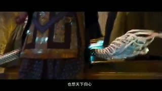 《封神传奇》先行版预告片
