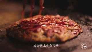 """二更视频_20160716_一个 """"混迹""""于成都夜市的日本青年"""