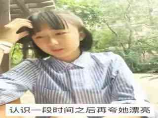 微信搞笑小视频 徐婕百度百科拍友汇梦想达人
