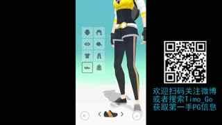 【口袋妖怪Go】国内内测玩家Go试玩视频[TimoJiang]