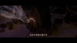 《封神传奇》人物版预告片之蓝蝶